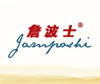 詹波士-JAMPOSHI