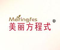 美丽方程式-MERINGFCS