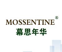 慕思年華-MOSSENTIME