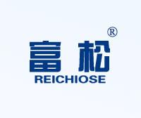 富松-REICHIOSE