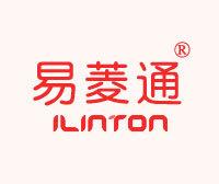 易菱通-ILINTON
