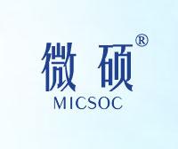 微硕-MICSOC