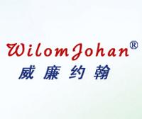 威廉约翰-WILOMJOHAN