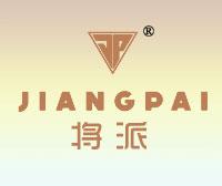 将派-JP