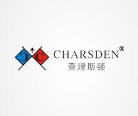 查理斯顿-CHARSDEN
