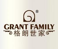 格朗世家-GRANTFAMILY
