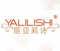 丽亚莉诗-YALILISHI