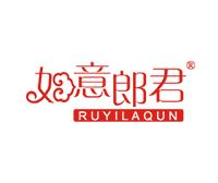 如意郎君-RUYILAQUN
