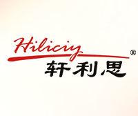 軒利思-HILICIY