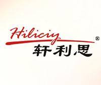 轩利思-HILICIY