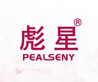 彪星-PEALSENY