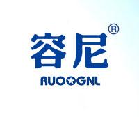 容尼-RUOOGNL