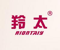 羚太-RIONTAIY