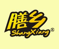 膳乡-SHANGXIANG