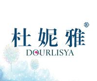 杜妮雅-DOURLISYA
