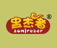 盅杰者-ZONIREZER