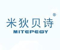 米狄贝诗-MITEPESY