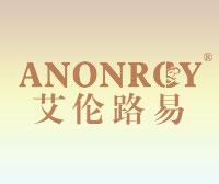 艾伦路易-ANONROY