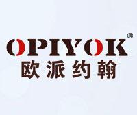欧派约翰-OPIYOK