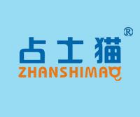 占士貓ZHANSHIMAO
