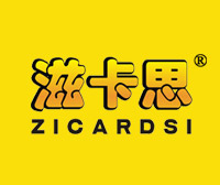 滋卡思-ZICARDSI