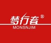 梦行者-MONSNJIM