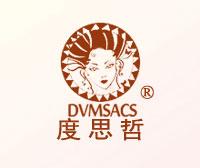度思哲-DVMSACS
