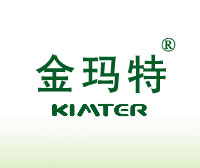 金玛特-KIMTER