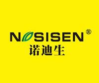 诺迪生-NOSISEN
