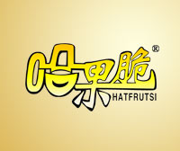 哈果脆-HATFRUTSI
