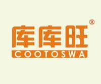 庫庫旺-COOTOSWA