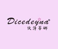 狄诗蒂娜-DICEDEYNA