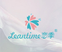 戀季-LEANTIME