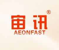 宙讯-AEONFAST