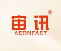 宙訊-AEONFAST