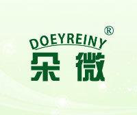 朵微-DOEYREINY
