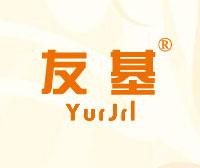 友基 YURJRL