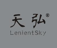 天弘-LENIENTSKY