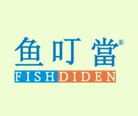 鱼叮当-FISHDIDEN
