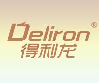得利龙-DELIRON