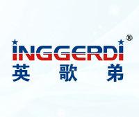 英歌弟-INGGERDI