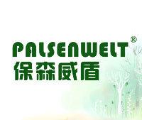 保森威盾-PALSENWELT