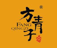 方青子茶-FANGQINGZI