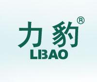 力豹-LBAO