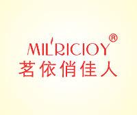 茗依俏佳人-MILRICIOY