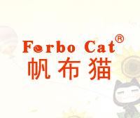 帆布猫-FERBOCAT