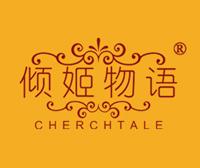 倾姬物语-CHERCHTALE
