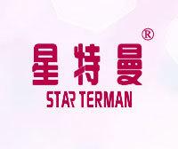 星特曼-STARTERMAN