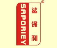 鯊保利-SAPORIEY