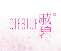 戚碧-QIEBIUE